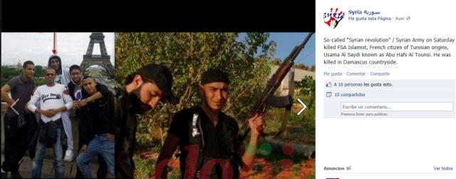 Abu Hafs 1