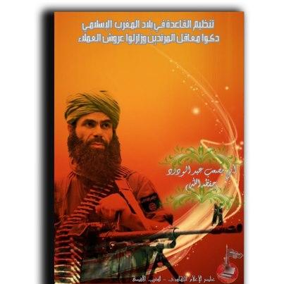 Abu Mus'ab 3