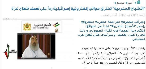 Grupos apoyan causa palestina y a MG