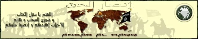 HM y salafistas 2
