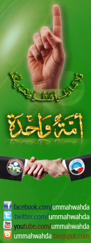 HM y salafistas 6