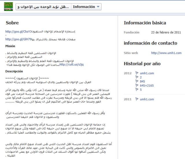 HM y salafistas 8