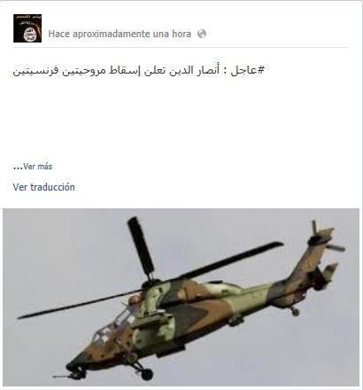 11. Helicóptero francés - copia