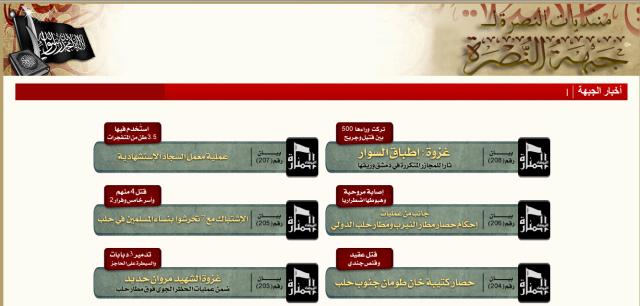 Jabhat Al Nusrah 3 - copia