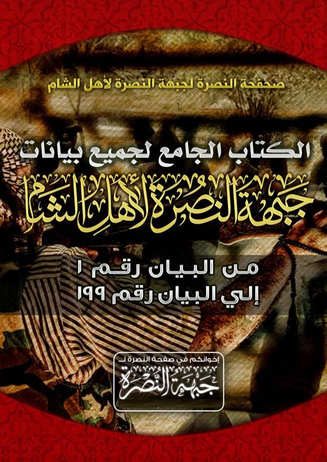 Jabhat Al Nusrah 6 - copia