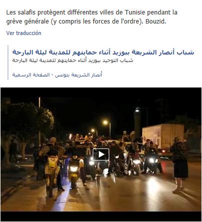 Túnez 1 Bouzid