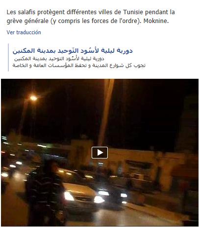 Túnez 3 Moknine