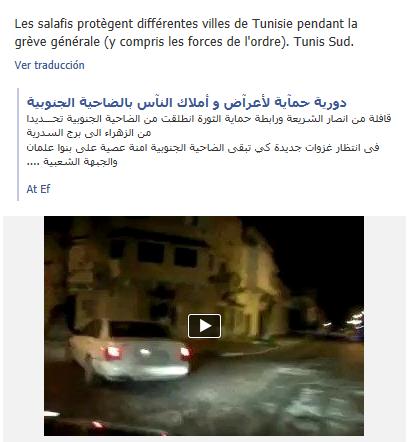 Túnez 4 Tunis sud