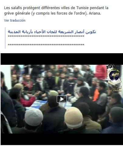 Túnez 5 Ariana - copia