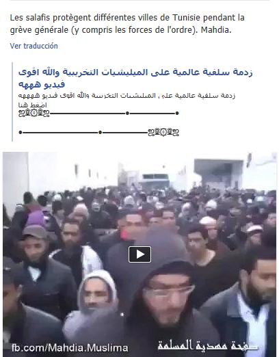 Túnez 6 Mahdia - copia