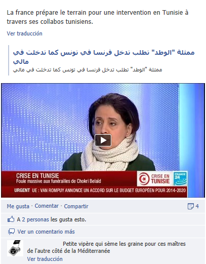 Túnez 7 - copia