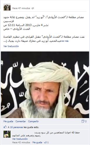 Abu Zeid 1 - copia
