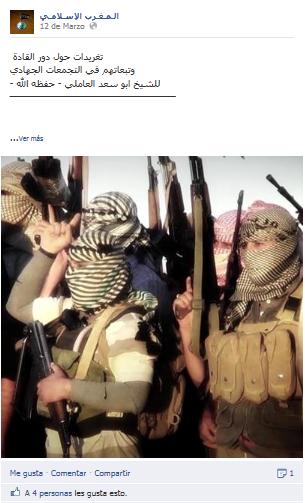 Funciones líder grupos yihadistas