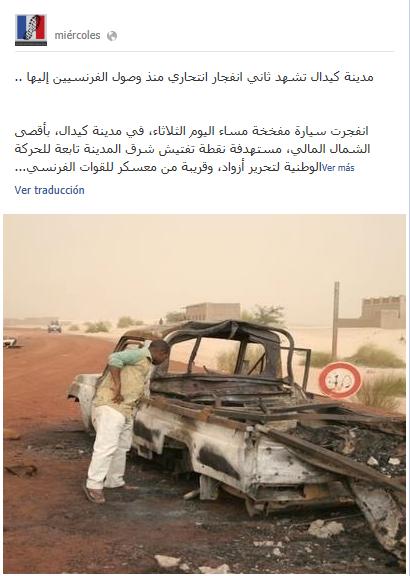 Mali Kidal explosión 1 - copia
