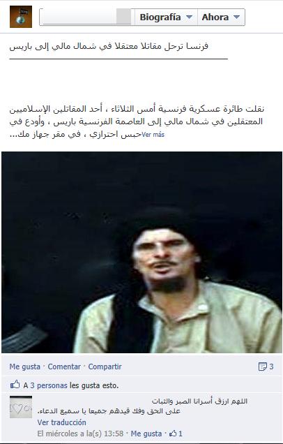Mauritania. Apoyo yihadistas franceses 1 - copia