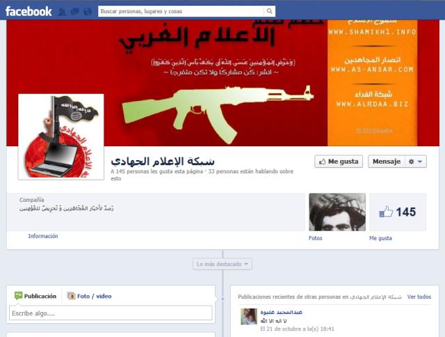 Red de medios de comunicación yihadista