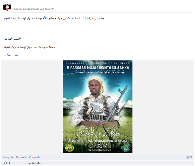 Al Shabaab 2 - copia