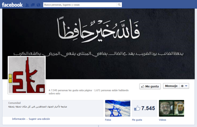 Ataques hackers Israel 1 - copia