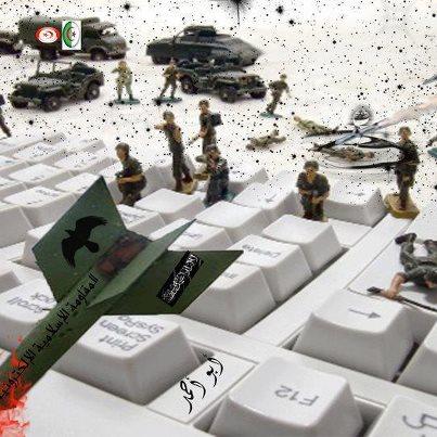 Ataques hackers Israel 2