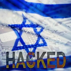 Ataques hackers Israel 5