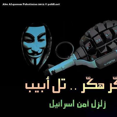 Ataques hackers Israel 8