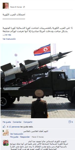 Korea N 3 - copia