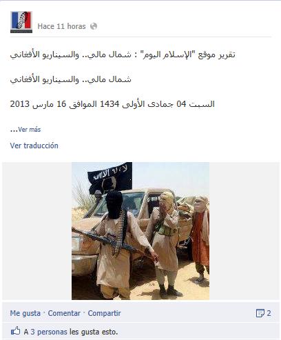 Mali escenario afgano - copia
