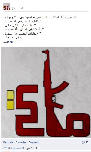 Palestina Al Qaeda 1 - copia
