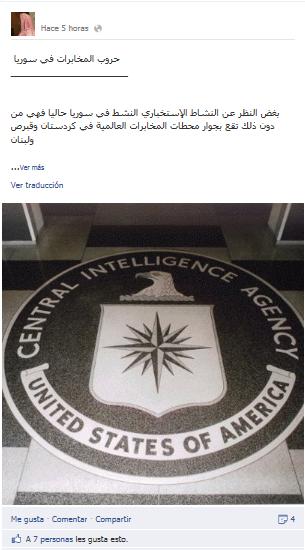 Siria guerras de inteligencia 1 - copia
