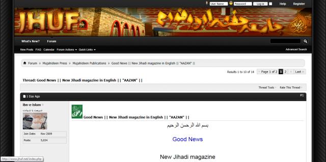 Azan magazine 1
