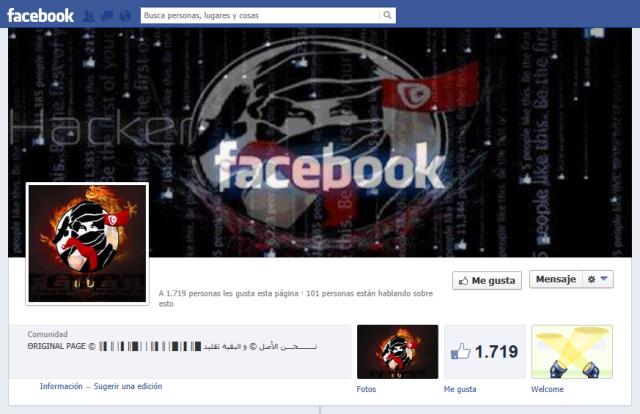 Hackers Túnez contra policia 2 - copia