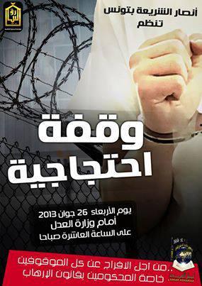 Ansar al Sharia Túnez 26-06-13 (2)