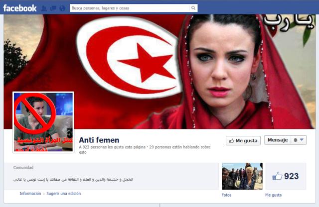 Anti FEMEN 9