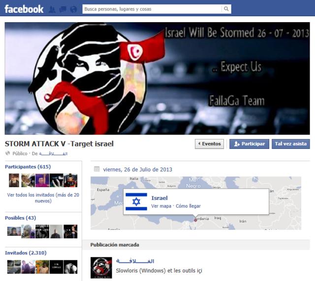 Ataque hacker a Israel 26-07-13 (1)