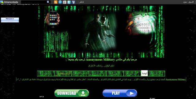 Ataque hacker a Israel 26-07-13 (5)