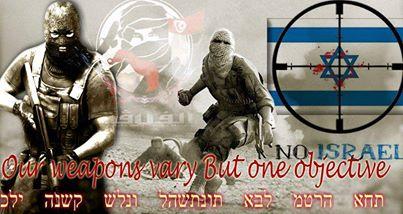 Ataque hacker a Israel 26-07-13 (6)
