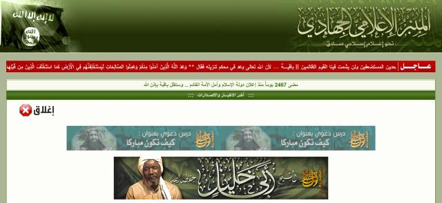 Al Shabaab 13-07-13 (1)