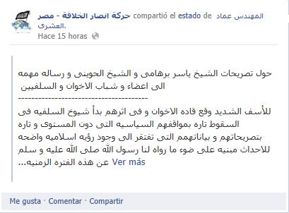 HuT Egipto 2