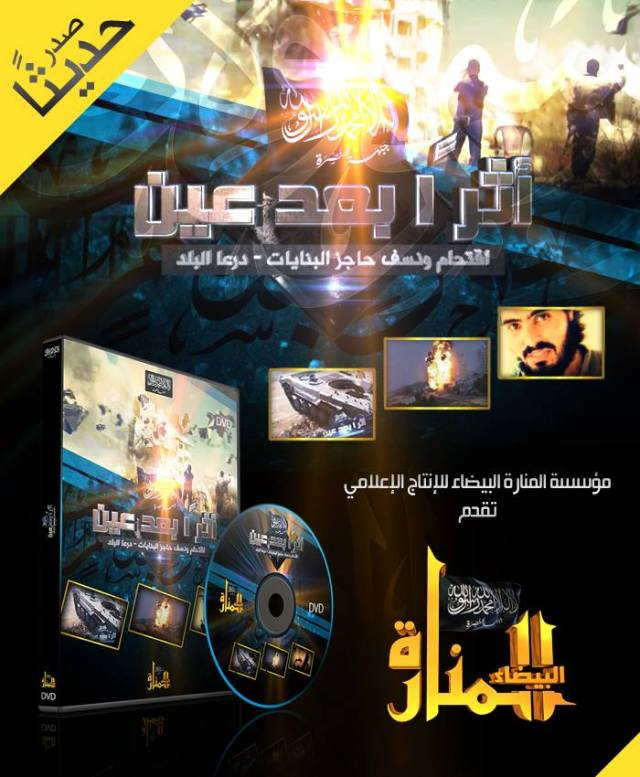 Videos JaN 13-07-13 (2)