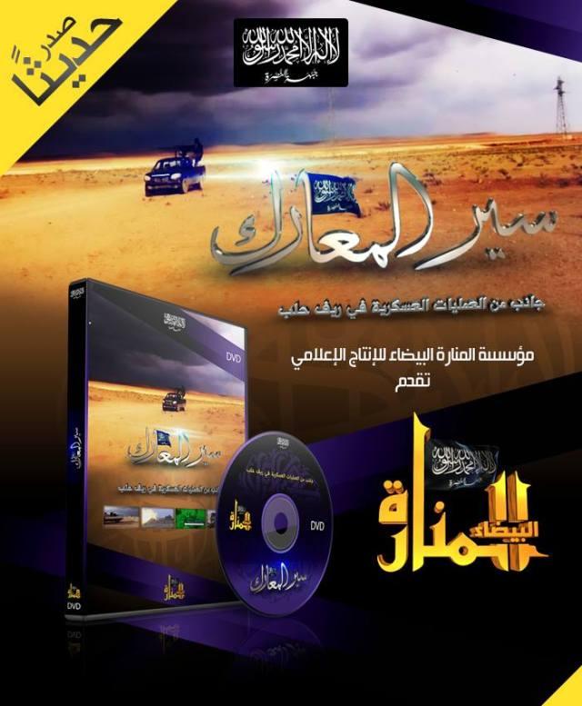 Videos JaN 13-07-13 (3)