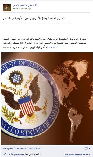 AQ cierra embajadas 2