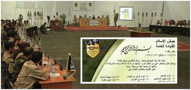 Ejército del Islam Siria 2