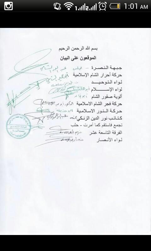 Ejército del Islam Siria 3