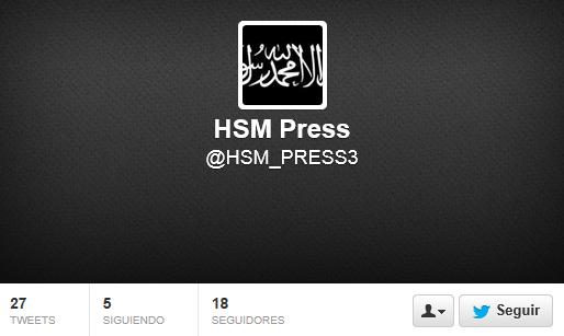HSM 7