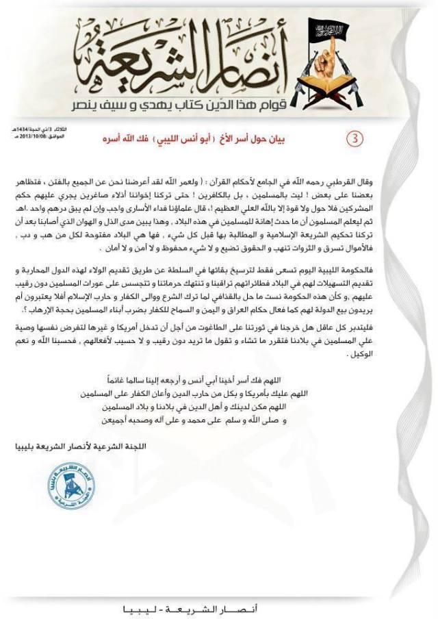 Ansar al Sharia Libia
