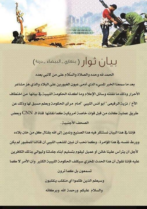 Mensaje muyahidines Libia 07-10-13