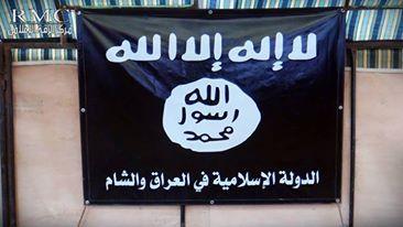 Irak 14 tribus juran lealtad a ISIS (1)