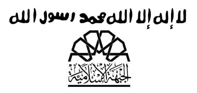 Islamic front logo
