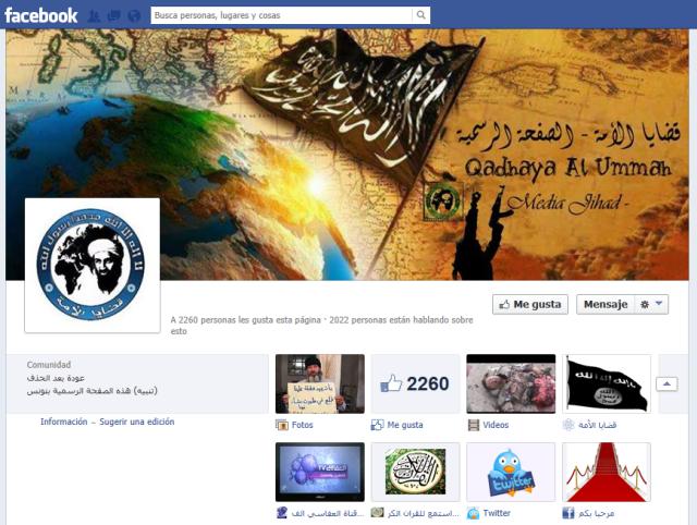 Zawahiri 08-11-13 (1) - copia