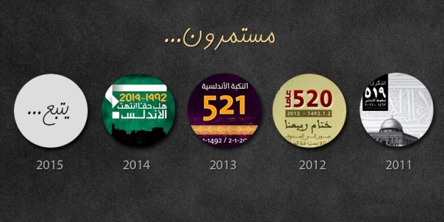 Al Andalus 2014-7 - copia